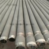 Centrifugal / Spun Casting Tube/ Pipe High Ni-Cr Alloy Casting
