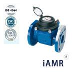 GPRS Turbine Dry Remote AMR Bulk Water Meter Factory Wholesales