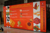 3X6 Magnetic Straight Shape PVC Pop up Display (PU-S-1)