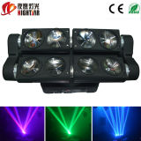 4 Parts 8*10W RGBW 4 in 1 Colorful Infinitely Rotating Spider Light Disco Light