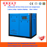 Wholesale 7-13 Bar Stationary Variable Frequency Drive Pm VSD Inverter Rotary Screw Air Compressor