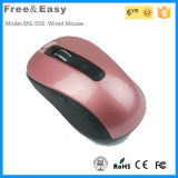 2015 Latest Fashion Cheap 4D Wired USB Optical Mouse
