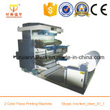 Two Colour Jumbo Roll Wide Web Flexo Printing Press (CE)