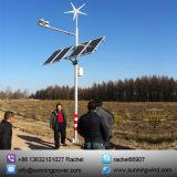 300W Wind Turbine Wind Solar CCTV Monitoring System