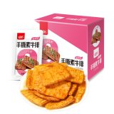 OEM Chinese 22g/Bag Leisure Snack Food for Kids