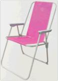 Highback Spring Chair (YTC-003A)