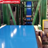 Coating Galvanised Steel Coil Color Coating