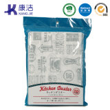 Disposable Non Woven Household Cleaning Wiper/ Cloth