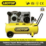 Belt Driven Oil Free Air Compressor (2.0~3.0HP-50L)