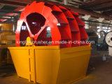 Wheel Type Sand Washing Machine