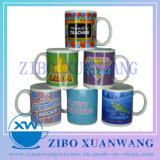 11oz Popular Ceramic Coffee Mug with Variety Designs Gift Mug with Competitive Price