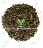 China Green Tea Gunpowder Green Tea 9575 for West and MID Asia Cheap Tea