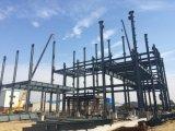 Light Steel Structure Frame Workshop Building