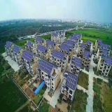 New 2kw off-Grid Solar Energy System for Villa, House, CCTV (best offer best service in China)