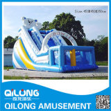 Kids Amusement Inflatable (QL-D082)
