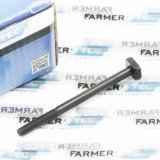 Chain Saw Parts Muffler Bolt for Stihl Chainsaw Ms250 Chainsaw