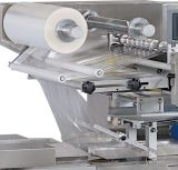 Swsf-450 Horizontal High Speed Automatic Flow Wrapping Packaging Machine