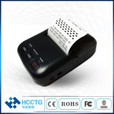 Cheap Price Ultra-Light Thermal Receipt Ticket Mobile Printer (HCC-T12BT)