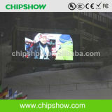 Chipshow Manufacturer of P5.33 Outdoor LED Sign