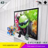 43/55/84inch Wall Mounted Media Indoor Android System Digital Ads LCD Video Screen IR Touch Display