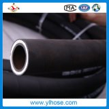 Hydraulic Rubber Flexile Hose &Pipe