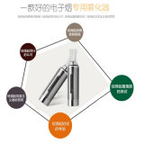 Evod Tank Ecig for Smoking with Rebuildable Vaporizer Coil (ES-AT-026)