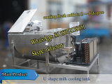 1500L Direct Expansion Milk Cooling Tank (U shape milk cooler)