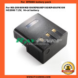 Nc2000 Battery for Kg-209/809 Kyodo Radio