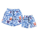 Printed Swimming Shorts for Father and Son