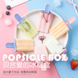 Hot Selling DIY Popsicle Box Ice Mold with Creative Shape
