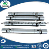 SWC Series Cardan Shaft for Papermaking Machinery
