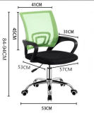 Modern Mesh Fabric Metal Swivel Staff Computer Manager Office Chair