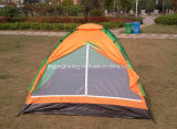 190t Polyester Camping Tent for 2 Persons (JX-CT014)