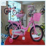 Ly-C-019 Good Bike Kids Colorful Bicycle