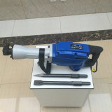 Hand Portable Electric Jack Hammer for Sale