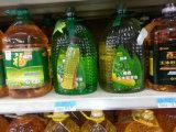 Oil Bottle Label PVC Material