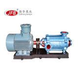 Single Suction Horizontal Multistage Centrifugal Pump