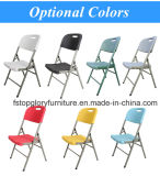 HDPE Steel Pipe Matte Spray Process Folding Chair