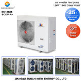 Australia, New Zealand CE Certificate Cop4.2 5kw, 7kw, 9kw, 220V, 60c Hot Water, R410A Wall Mounted Air Source Split Heat Pump