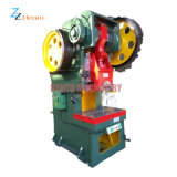 Automatic Double-Shaft Punching Machine
