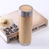 Cheap Amazon BPA Free Wholesale Stainless Steel Bamboo Fiber Bottle
