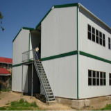 Prefabricated Office Container for Office Building (KXD-CH1509)