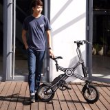 12 Inch Mini Folding Electric Bike with Brushless Motor