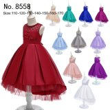 High-End Satin Cloth Skirt for The Girl More Color Spot Evening Dress Girls Take Children Kids Wear Clothing Made in China Senior Princess Dress