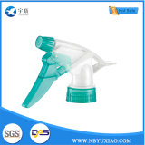 28/410 Trigger Sprayers with Fine Mist, Powerful Stream and 'off' Settings (YX-33-1)