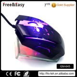 Cool Competition Ergonomics Optical Wired Gaming Mouse