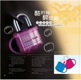 Tamperproof Laminated Padlock with Waterproof Cover