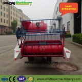 4lz-0.7 Good Function of Small Rice Wheat Harvester