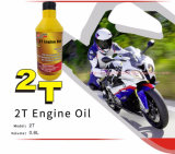 2t Motorcycle Oil Engine Oil 2t Oil for Engine