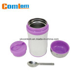 Cl1c-J57 Comlom Double Wall Stainless Steel Vacuum Lunch Box Food Container